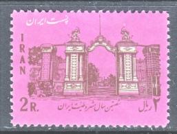 1 RAN   1330  CONSTITUTION    * - Iran