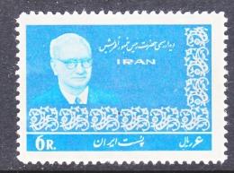 1 RAN   1354  * - Iran