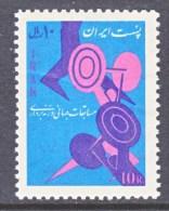 1 RAN   1359   SPORTS  WEIGHT LIFTING   * - Iran
