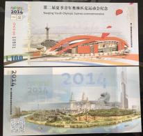 China UNC  Polymer Test Note Banknote  Nan Jing  Yangtze River Bridge - China
