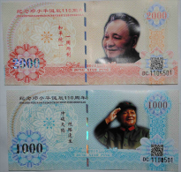 China UNC  Polymer Test Note Banknote  Deng Xiaoping 2 Pcs - China