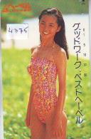 Télécarte Japon EROTIQUE (4375) ACTRESS * EROTIC  Japan PHONECARD EROTIK * BIKINI GIRL * BATHCLOTHES * FEMME * SEXY LADY - Mode