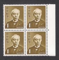 JAPAN Personalities, Block Of 4, MNH - 1989-... Emperor Akihito (Heisei Era)