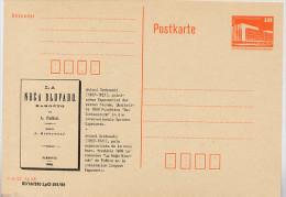 ESPERANTO GRABOWSKI DDR P86II-34-88 C35 Postkarte Privater Zudruck Leipzig 1989 - Esperanto