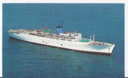 M.V. THE VICTORIA     BKS-1 - Steamers