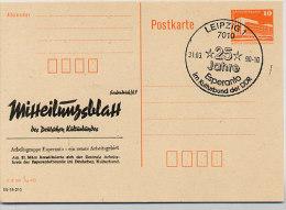 ESPERANTO MITTEILUNGSBLATT DDR P86II-3-90 C80 Postkarte Privater Zudruck  Sost. 1990 - Esperanto