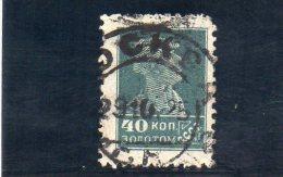 URSS 1923-35 O DENT 12 - 1923-1991 URSS