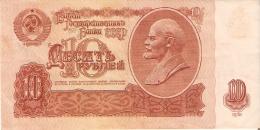 BILLETE DE RUSIA DE 10 RUBLOS DEL AÑO 1961 (BANKNOTE) - Russia