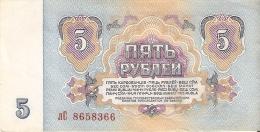 BILLETE DE RUSIA DE 5 RUBLOS. DEL AÑO 1961 (BANKNOTE) - Russia