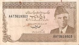 BILLETE DE PAKISTAN DE 5 RUPIAS DEL AÑO 1984 (BANK NOTE) TREN-TRAIN-ZUG - Pakistán