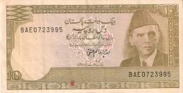 BILLETE DE PAKISTAN DE 10 RUPIAS DEL AÑO 1984 (BANK NOTE) - Pakistán