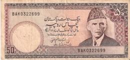 BILLETE DE PAKISTAN DE 50 RUPIAS DEL AÑO 1984 (BANK NOTE) - Pakistán