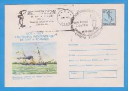 Ships, Ship, Navire Romania Postal Stationery - Ships