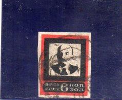 URSS 1924 O 20.5x26 - 1923-1991 URSS