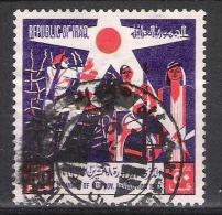 Irak Y/T 387 (0) - Iraq