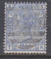 Malta : Great Britain (used In): Queen Victoria, 1881, 2 1/2d Blue, SG Z 40 (GB NoSG 157 Plate 22), Used - Malta (...-1964)