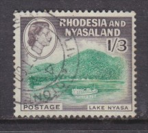 Rhodesia & Nyasaland, Elizabeth II, 1/3=,LIVINGSTONIA (NORTHERN.RHODESIA)  C.d.s. - Rhodésie & Nyasaland (1954-1963)