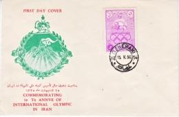1 RAN  1047   FDC  OLYMPICS - Iran