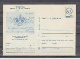 CARTE POSTALA -   Centenarul Presei Filatelice Romanesti - Ganzsachen
