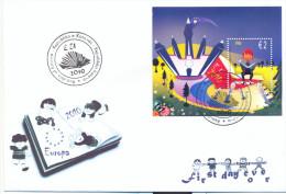 KOS 2010-157 EUROPA CEPT, KOSOVO, FDC - Kosovo