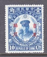 Manchuria   27     * - Manchuria 1927-33