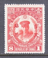 Manchuria   28     * - Manchuria 1927-33