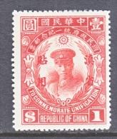 Old China  YUNNAN  24    * - Yunnan 1927-34