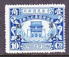 Old China  YUNNAN  27    * - Yunnan 1927-34