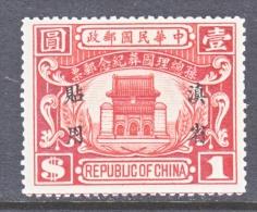 Old China  YUNNAN  28    * - Yunnan 1927-34