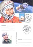 2014. Moldova,  80th Birth Anniversary Of Y. Gagarin, OP Of Bronze Paint, Maxicard, Mint/**