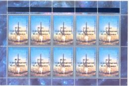 2014. Transnistria,  80th Birth Anniversary Of Y. Gagarin, ERROR, OP Of Argint Paint, Sheetlet, Mint/**