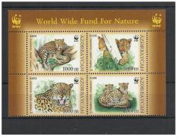 (WWF-360) W.W.F. Azerbaijan Leopard MNH Stamps With Top Margin 2005 - W.W.F.