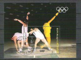 Niger 1985 Sport, Overprint, Perf. Sheet, Used R.024 - Niger (1960-...)