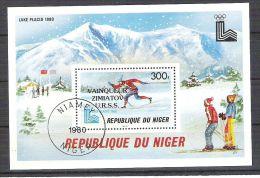 Niger 1980 Sport, Overprint, Perf. Sheet, Used R.063 - Niger (1960-...)
