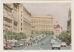 Moscow : GAZ 12 'ZIM', M20 PODEBA & M21, MOSKVITCH 408, BUS,TRAM,TROLLEY - Theatrainy Proyezd (Lane)  - Russia - Passenger Cars