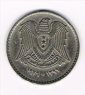 ° SYRIA   1 POUND  1979 - Syria