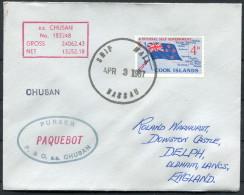 1967 Cook Islands Bahamas Nassau Paquebot Ship P&O S.S. Chusan Cover - Cookeilanden