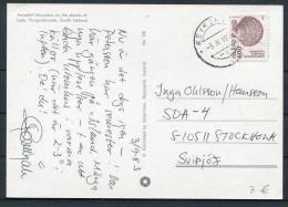 1983 Iceland - Sweden Postcard - 1944-... Republique