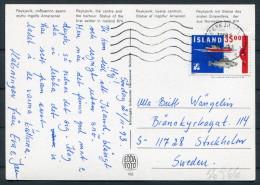1993 Iceland - Sweden Reykjavik Postcard - 1944-... Republique