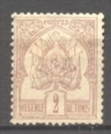 Tunisie N° 2 Neuf  X   Cote Y&T  4,25 €uro  Au Quart De Cote - Tunisia (1888-1955)