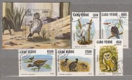 CABO VERDE 1981 Birds Mi 445-449 Bl 6 Used (o) Stamps #17354 - Birds