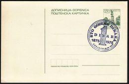 """Yugoslavia 1975, Postal Stationery W./ Special Postmark """"Belgrade"""", Ref.bbzg - Entiers Postaux"""