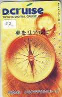 Télécarte Japon * COMPASS * JAPAN (22)  KOMPAS * KOMPASS * Phonecard * TELEFONKARTE - Astronomie