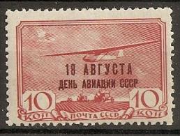 Russia Russie Russland USSR  1939  Avia Plane Tractor  MNH - 1923-1991 USSR