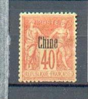 CHINE 189 - YT 10 *  - La Gomme Est Médiocre - Ongebruikt