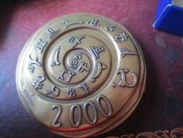 MEDAILLE SEVESC - LE SERVICE DE L'EAU - 20 ème ANNIVERSAIRE  VOIR PHOTOS - Monnaie De Paris