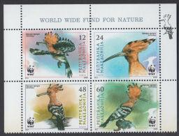 (WWF-415) W.W.F Macedonia / Birds / Hoopoe MNH Stamps With Top Margin 2008 - W.W.F.