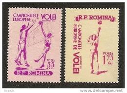 1955 Romania PALLAVOLO  VOLLEYBALL Serie Di 2v. (1380/81) MNH** - Pallavolo