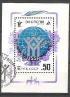 Russia CCCP 1985 Expo, UPU, Perf. Sheet, Used H.036 - 1923-1991 URSS