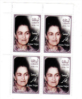 Lebanon-Liban New Issue 2014,Famous Lebanese Woman Bloc Of 4 Corner MNH -SKRILL PAYMENT ONLY - Lebanon
